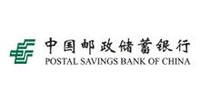Postal savings bank of China