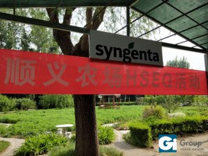 syngenta training 2